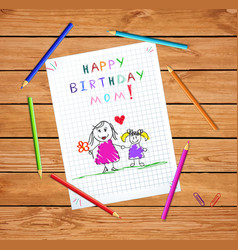 happy birthday mom drawing of father and daughter vector image