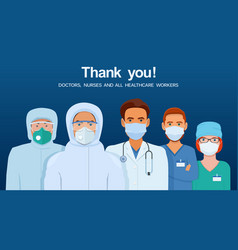 thank you doctors nurses and all healthcare vector image