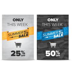 Summer Sale flyer template vector image vector image