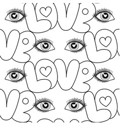 eyes and love seamless pattern vector image