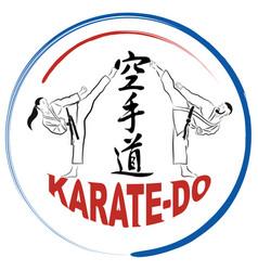 karate 0002 vector image