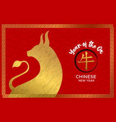 Chinese new year ox 2021 gold zodiac animal card vector