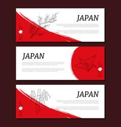 japan horizontal banners templates set card vector image