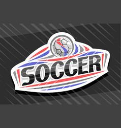 logo for soccer sport vector image