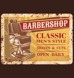 barber shop metal rusty plate barbershop poster vector image