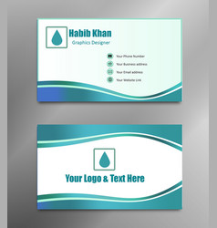 business card simple pattern blue shining vector image