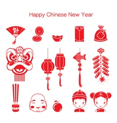 Chinese New Year Icons Set Monochrome vector