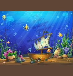horizontal underwater vector image