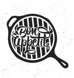 Inspirational typography vector