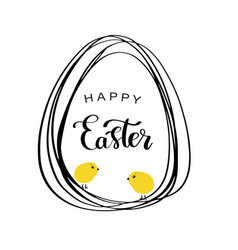 line style easter eggs isolated on white vector image