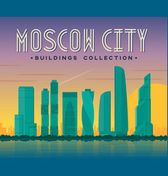 Moscow city buildings vector