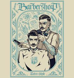 Barbershop vintage template vector