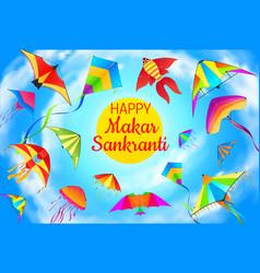 makar sankranti kites flying in blue sky vector image