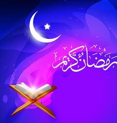 Quraan book vector