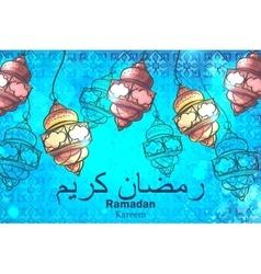 Ramadan Kareem background with lamp vector image