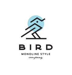simple bird logo vector image