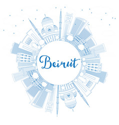 outline beirut skyline with blue buildings and vector image vector image
