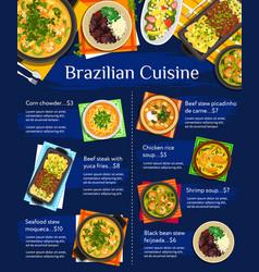 Brazilian cuisine menu template meals vector