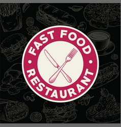 menu food vintage design vector image