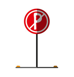 Parking sign icon image vector