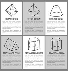 tetrahedron and octahedron pentagon prism sketch vector image