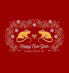 year rat 2020 chinese zodiac happy new vector image