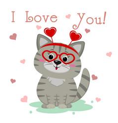 congratulations on valentine s day cute gray vector image