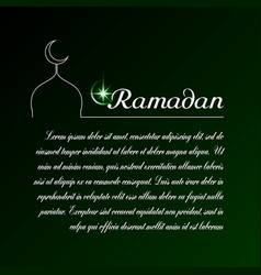 moon mosque dark green background inscription vector image