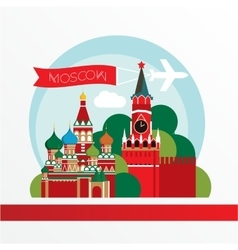 Moscow skyline detailed silhouette Trendy vector image