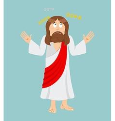 Jesus Christ Surprised Jesus Perplexed Jesus of vector image vector image