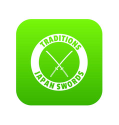 katana icon green vector image