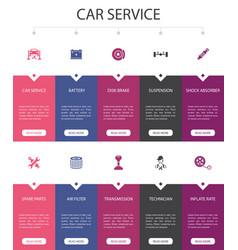 Car service infographic 10 option ui designdisk vector