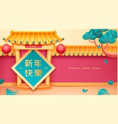 Greeting card for 2020 china new year holiday vector