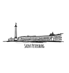saint petersburg russia sketch for your design vector image
