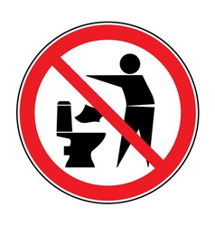 Do not litter in toilet icon 1 vector image