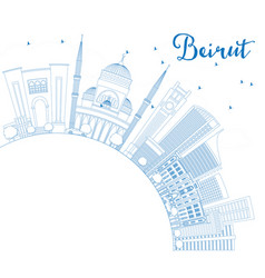 outline beirut skyline with blue buildings vector image