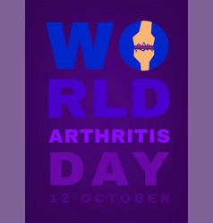 World arthritis day vector