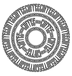 round ornamental shape with text coffee vector image vector image