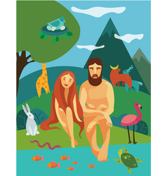 adam and eva in eden garden vector image