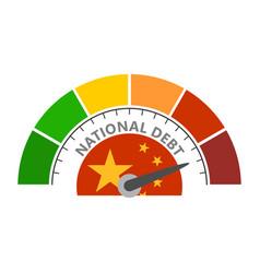 national debt concept vector image