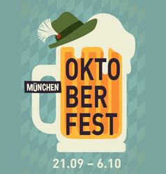 oktoberfest party poster with mug of vector image