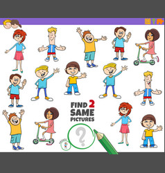Find two same kids educational game for children vector