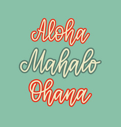 Retro style lettering set words vector