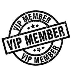 vip member round grunge black stamp vector image