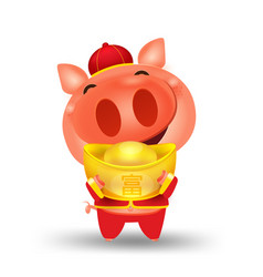 chinese new year 2019 pig cartoon isolated vector image
