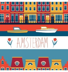 Colorful Amsterdam seamless pattern vector image vector image