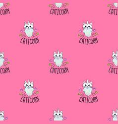 caticorn seamless pattern vector image
