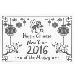 Chinese Calligraphy 2016 Rightside chinese seal vector image
