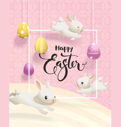 Easter flyer or postcard template with colorful vector