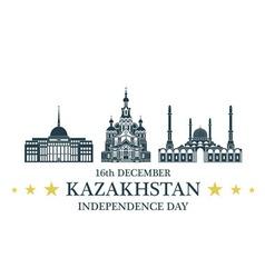 Independence day kazakhstan vector